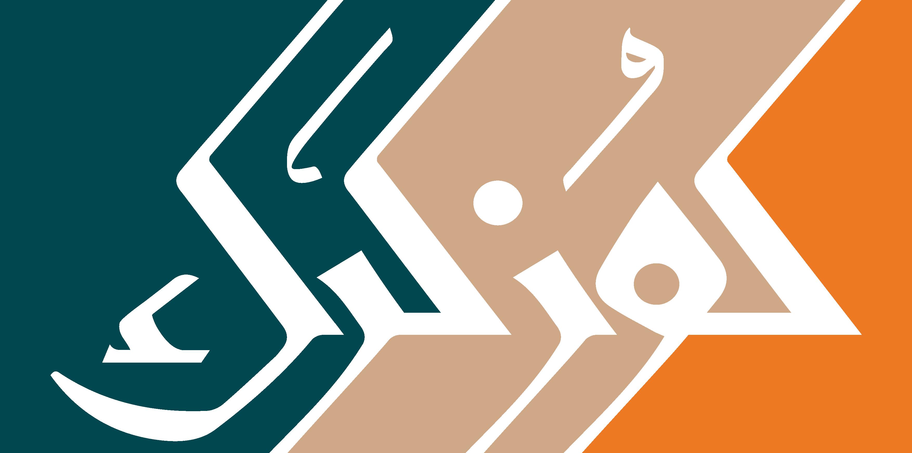 Kooz Karak Logo
